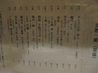 s-IMG_4057.jpg
