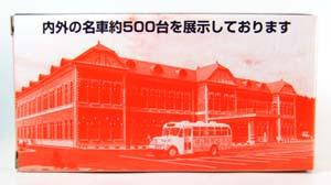 2009091404.jpg