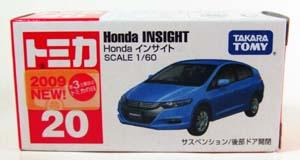 2009100601.jpg