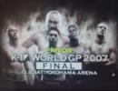 K-1 WGP 2007 準々決勝LOGO