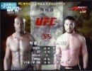 UFC82 ヒーリングvsコンゴ
