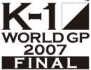 K1WGP2007LOGO.jpg