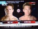 UFC82_okami_vs_evan.jpg