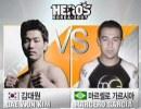 kim_vs_garcia_heros07.10.28.jpg