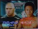 shootboxing_KenichiOgata_VS_BrianLoANjoe07.10.28.jpg