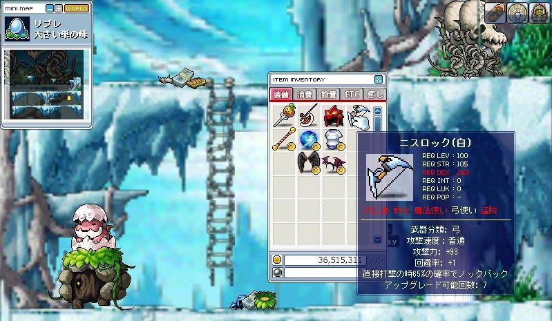 Maple0176.jpg