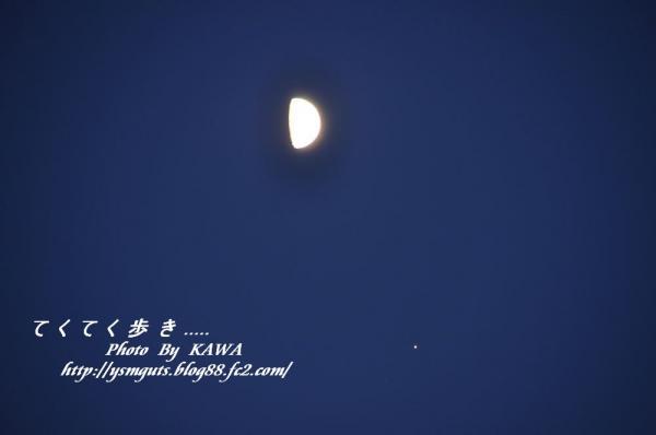 09.10.27月と木星