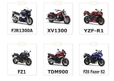 XV1300、FJR1300、YZF-R1、FZ1、TDM900、FZ6