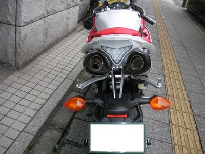 フルパワーR1!!