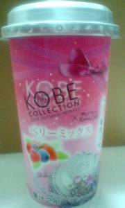 20090929_FamiCafe_KOBECollection(ベリーミックス)