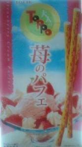 20090929_大人のTOPPO_苺のパフェ