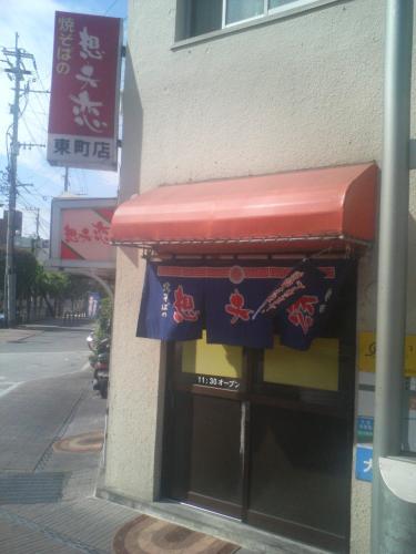 21.10.11想夫恋1