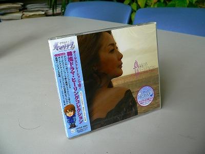 写真キャプション=チェ・ジウの色っぽい横顔がジャケットに使われている『オーケストレーションで聴く 韓流ドラマ・ヒーリングコレクション』