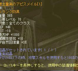 cap0000.png