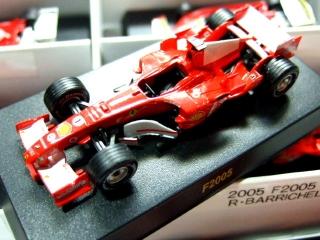 FerrariF1_2.jpg
