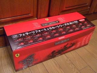 FerrariF1_Box.jpg
