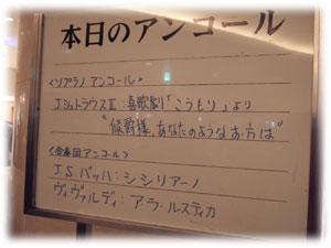 12_16_1.jpg