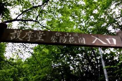 5_20120308003936.jpg