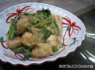 里芋と小松菜のくるみ味噌和え