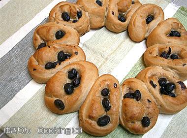 黒豆リングパン