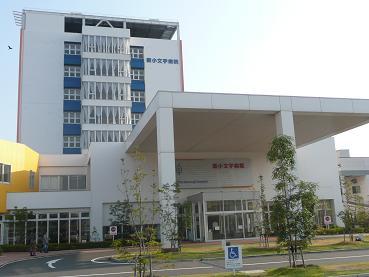 小文字病院