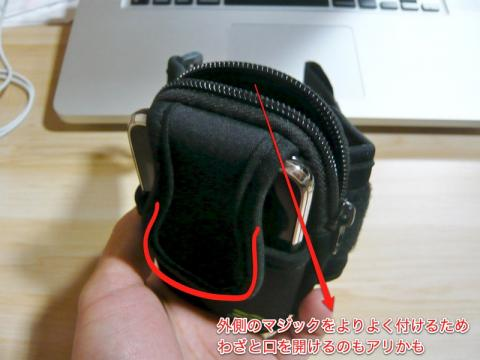 4SANWA SUPPLY PDA-MP3C5BK
