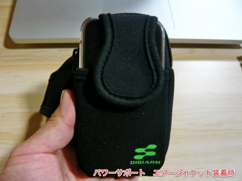 3SANWA SUPPLY PDA-MP3C5BK
