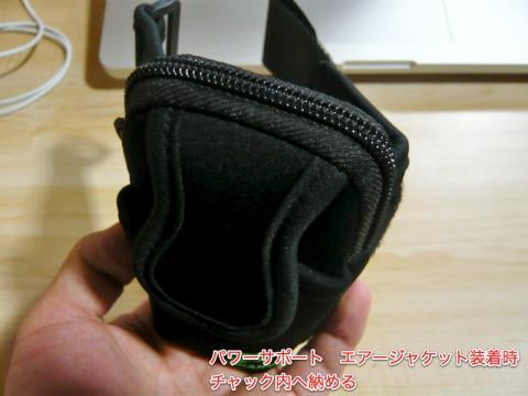 5SANWA SUPPLY PDA-MP3C5BK