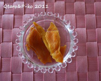 IMG_0237_20110722214152.jpg