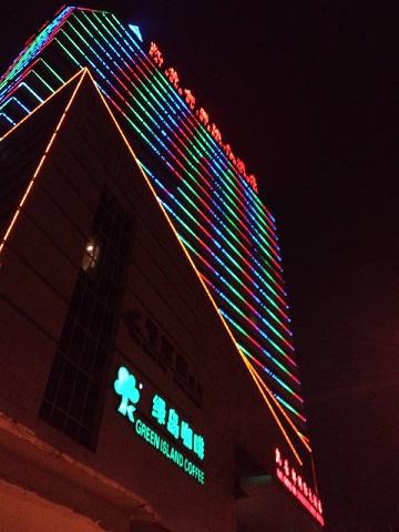 アジア大会ホテル 外から2