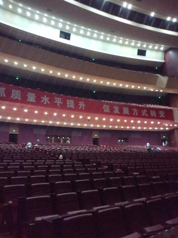 アジア大会 劇場 客席