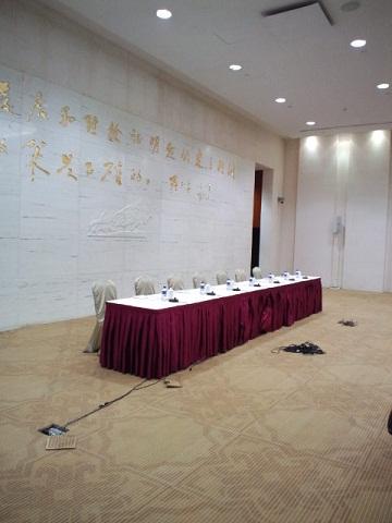 アジア大会 記者会見