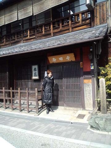 2月寺田屋入口