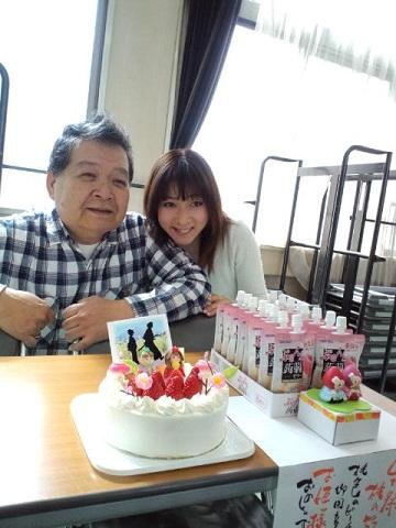 3月雪菜さんと壮多さん