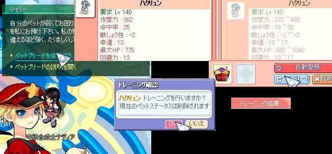 お嬢様風10