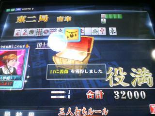 2007.10.16-02.jpg