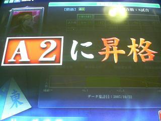 2007.10.22-01.jpg