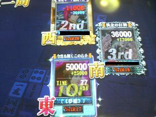 2007.10.22-06.jpg