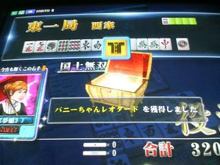 2007.10.24-01.jpg