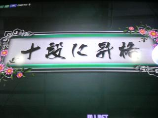 2007.11.11-01.jpg