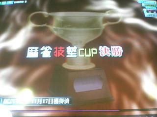 2007.11.17-01.jpg