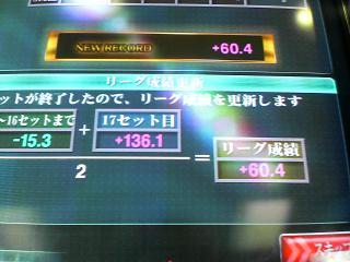 2007.11.22-02.jpg