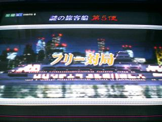 2007.11.29-01.jpg