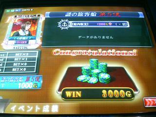 2007.11.29-02_20071129235951.jpg