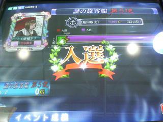 2007.12.03-001.jpg