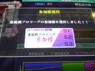 2007.12.03-01.jpg