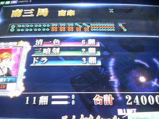 2007.12.04-02.jpg