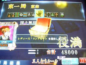 2007.12.05-01.jpg