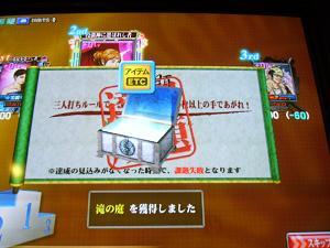 2007.12.09-04.jpg