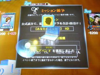 2007122005.jpg